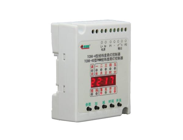 TC98-4全自动经纬度路灯控制器